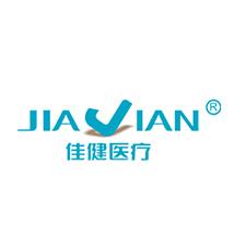 JianJian